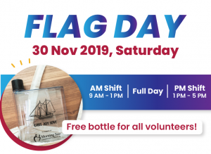 Flag Day 2019 - FREE water bottle for Flag Day Ambassadors!